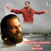 Hits of K J Jesudas and Karthik