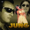 Jung (Theme Song)