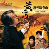 黃河船伕曲 (Live)