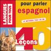 Pierre Gerboin & Jean Chapron - 40 leçons pour parler espagnol artwork