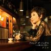 Along The Songs 〜Konoutato Aruitekita〜 - kumiko