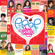 Various Artists - Himig Handog P-Pop Love Songs