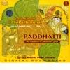 Paddhatti: D. K. Pattammal, Live In Concert 1977, Vol. I