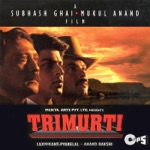 Mujhe Pyaar Karo (Instrumental) thumbnail