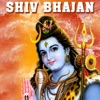 Shiv Bhajan Single