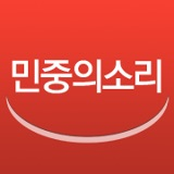 민중의소리 팟캐스트