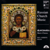 Slavyanka Men's Chorus & Paul Andrews - Slava v vyshnikh (Glory to God in the Highest) ilustración