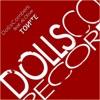 Tonite (feat. Al Olive) [Remixes]