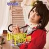 TVアニメ『超次元ゲイム ネプテューヌ』オープニングテーマ「Dimension tripper!!!!」 - EP
