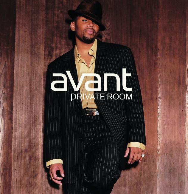Private Room Avant CD cover
