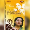 Collections of Bombay S Jayashree Vol 1 2