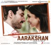 Aarakshan Original Motion Picture Soundtrack EP