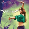 Varna Original Motion Picture Soundtrack