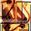 Best of George Benson The Instrumentals