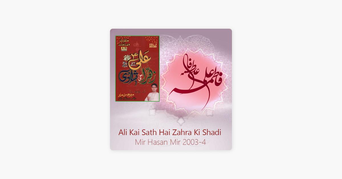 Ali Kai Sath Hai Zahra Ki Shadi by Mir Hasan Mir