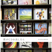 Boku Ga CD Wo Dashitara  EP-KANA-BOON