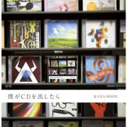 Boku Ga CD Wo Dashitara - EP - KANA-BOON - KANA-BOON