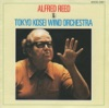 Alfred Reed & Tokyo Kosei Wind Orchestra (Gusest Conductor Series) ジャケット写真