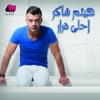 Haytham Shaker - Ahla Qarar artwork