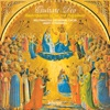 Westminster Cathedral Choir & James O'Donnell - Magnificat