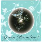 Green Paradise 1