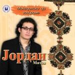 Jordan Mitev - Prokleta Da E Dalecinata