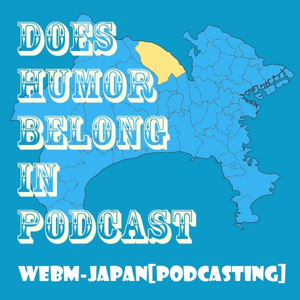 WEBM-JAPAN[PODCASTING]