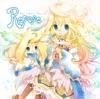 Repose - EP