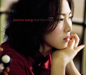 Joanna Wang - The Best Mistake I've Ever Made