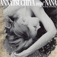 Kuroi Namida - EP