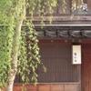 小唄~邦楽決定盤 2000シリーズ オリジナル セレクト