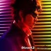 Disco K2 - EP ジャケット画像