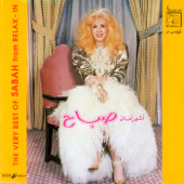 The Very Best of Sabah (Remastered)