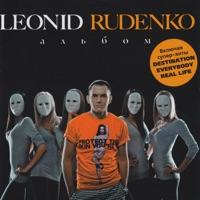 Everybody! - LEONID RUDENKO