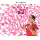 全腦活化之旅