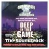 M.C. Breed & 2Pac - Gotta Get Mine (Remix)