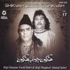 Shikva Javab e Shikvah Vol 17
