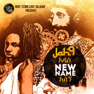 New Name - Single Mp3 Download