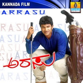 Dasa Kannada Movie Songs