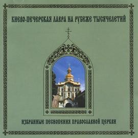 O Theotokas And Virgin J Sarty