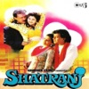 Shatranj (Original Motion Picture Soundtrack)