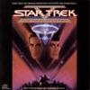 Star Trek V The Final Frontier Original Motion Picture Soundtrack
