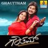 Ghauttham (Original Motion Picture Soundtrack) - EP