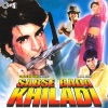 Sabse Bada Khiladi Original Motion Picture Soundtrack