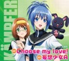 Choose my love!/妄想少女A - Single ジャケット写真