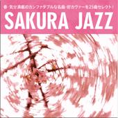 桜Jazz