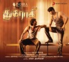 Drohi (Original Motion Picture Soundtrack) - EP