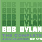 Bob Dylan & Grateful Dead - All Along the Watchtower