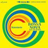 SOL DE BOSSA -ボサノバ・スタンダード入門編- - Verschillende artiesten