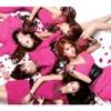 We're with You - Single ジャケット写真